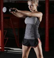 Guide d'achat appareil de fitness