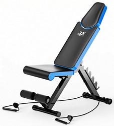 Avis banc de musculation jx fitness