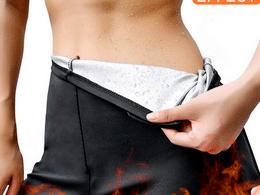 Conseils pour choisir son vêtement de sudation pas cher